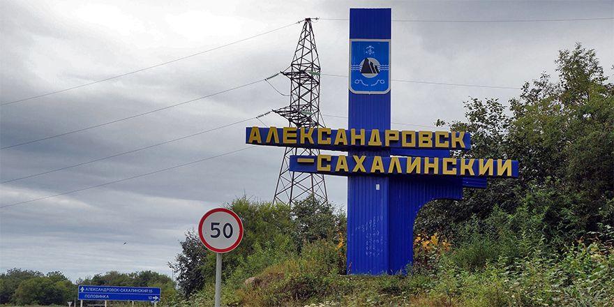 Оптимизировать сайт Александровск-Сахалинский маркетинговое агенство Фабричный проезд