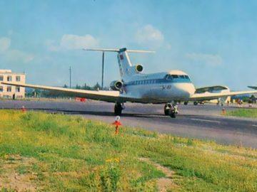 Великий Устюг Як-40
