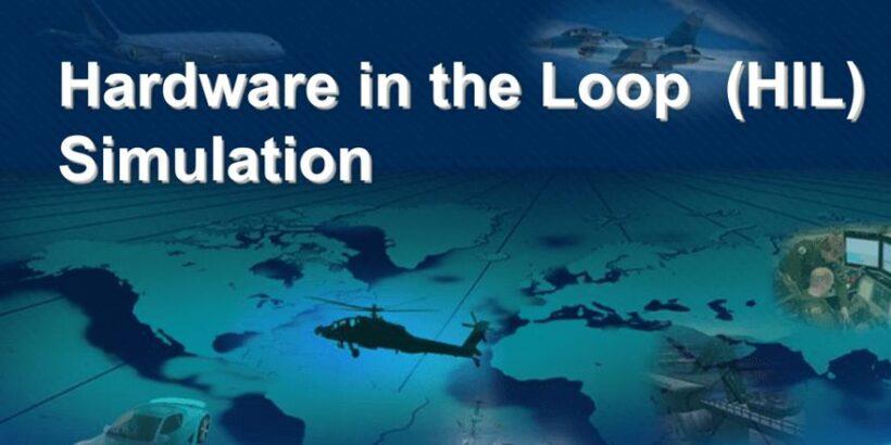 hardware in the loop