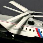 Подписан контракт на опытно-конструкторские работы по противолодочному вертолёту «Минога»