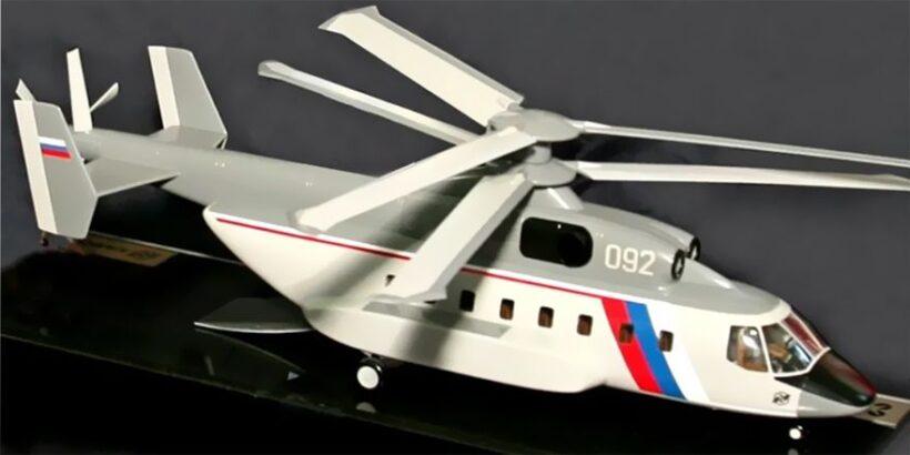 Ка-65 Минога