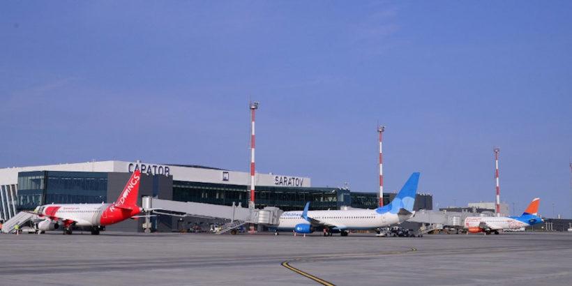 Аэропорт Гагарин Саратов