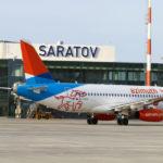 В аэропорту «Гагарин» открыт постоянный пункт пропуска через госграницу РФ