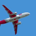 Основной региональной базой самолётов SSJ100 авиакомпании Red Wings станет Екатеринбург