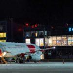 В Волгограде встретили первый рейс из Екатеринбурга