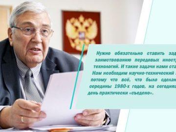 Юрий Николаевич Коптев