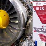 На предприятии «Салют» предложен метод увеличения эффективности работы двигателя АИ-222-25