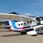 Самолёт «Байкал», он же — ЛМС-901. Что о нём известно