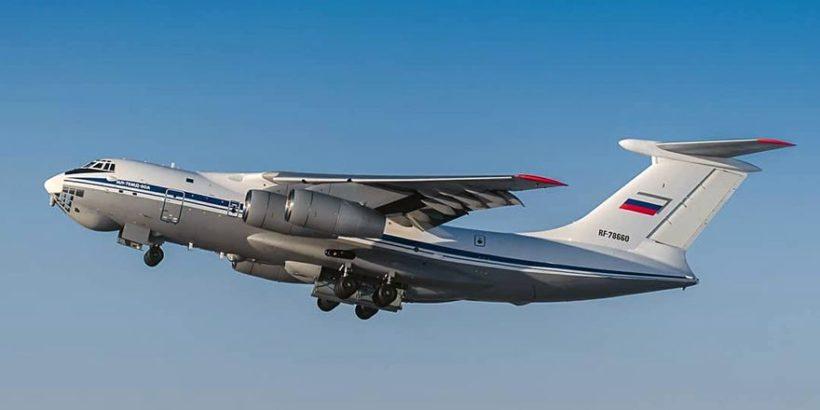 Ил-75МД-90А RF-78660