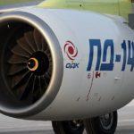ИКАО подтвердила соответствие ПД-14 международным стандартам по эмиссии нелетучих частиц