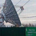 МКПК «Универсал» холдинга «Технодинамика» отмечает 80 лет со дня основания
