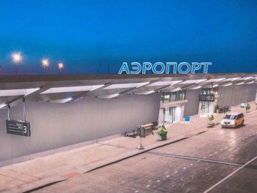Аэропорт Восточный