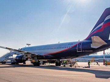 Владикавказ аэропорт А320