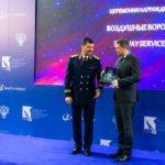 Названы победители премий «Воздушные ворота России» и Skyway Service Award