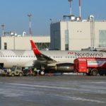 Из аэропорта Стригино начались полёты в Киргизию