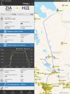 Трек полета МС-21 в Архангельск