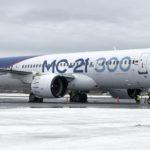 МС-21 прилетел в Архангельск для проведения испытаний на обледенение