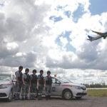 Росавиацией отметила работников дальневосточной охраны Минтранса России