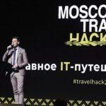 На московском хакатоне разработаны web-приложения для пассажиров аэропорта Домодедово
