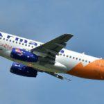 Коммерческая эксплуатация SSJ100 началась рейсом Ереван — Москва