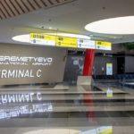 «Аэрофлот» перевёл международные рейсы в Терминал С