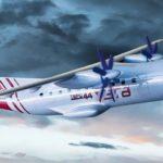 «Технодинамика» разработает агрегаты для самолёта ТВРС-44