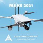 ZALA AERO представит на МАКС-2021 беспилотный комплекс для запуска с рук