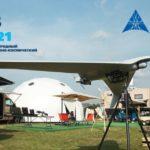 ZALA AERO представит на МАКС-2021 три новых беспилотных комплекса