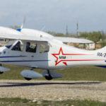 Самолёт «Альфа-КМ» (МАИ-411) выполнил первый полёт в высокогорное село
