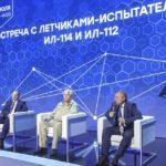 Лётчик-испытатель и конструкторы рассказали об испытаниях Ил-114-300 и Ил-112В