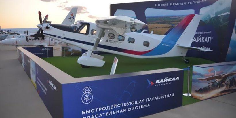 На «Байкале» в качестве спасательного средства будет использован парашют