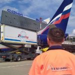 В аэропорту Сочи запущена линейная станция «А-Техникс»