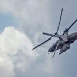 Минобороны РФ согласовало стоимость первых образцов вертолёта Ка-52М