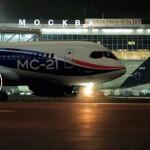 Flight International: сможет ли MC-21 стать гордостью русских?